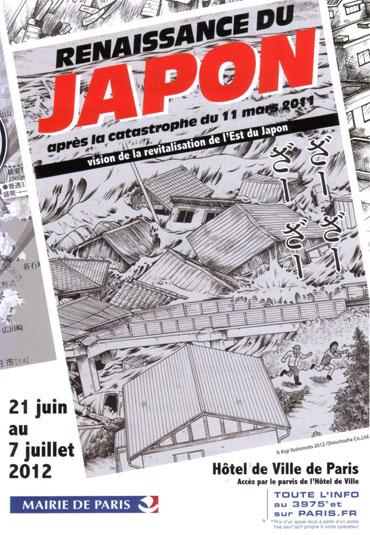 Renaissance du Japon