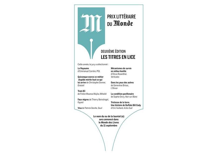 Prix littéraire du « Monde »