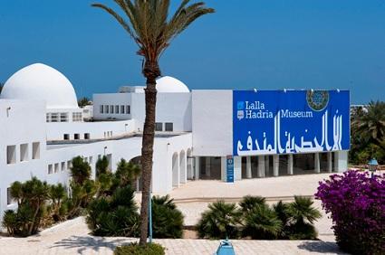Musée Lalla Hadria