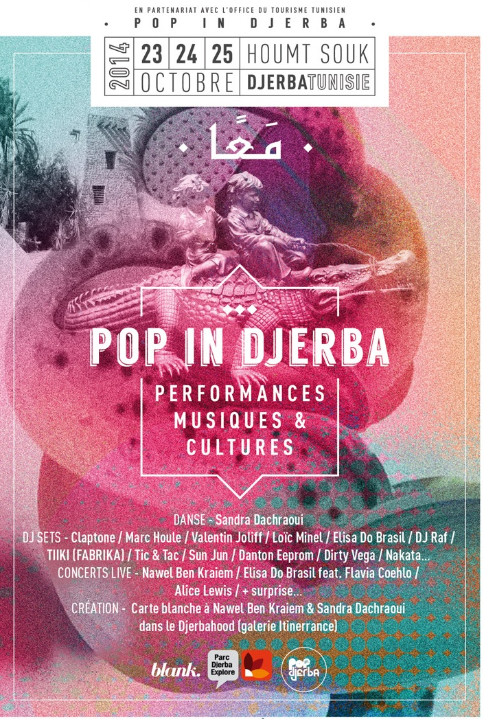 Pop in Djerba
