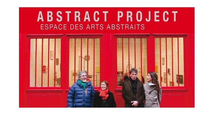 Espace des Arts Abstraits