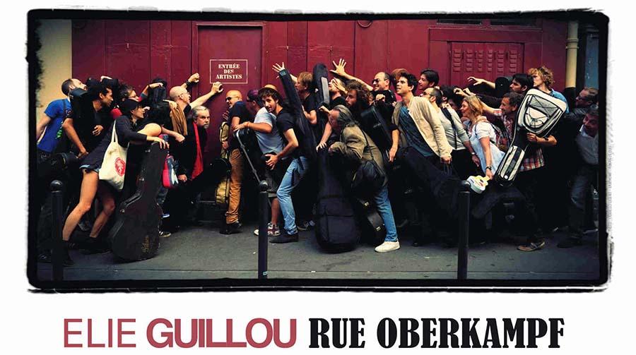 Elie Guillou