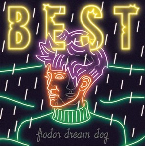 Fiodor Dream Dog best