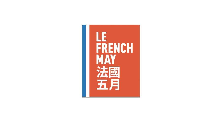 french may photo jean loic garin