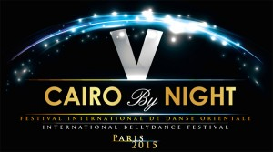 Cairo by nigth 2015