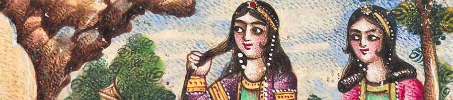 Farhad et Shirin de Ghulam Mirza Khuchek
