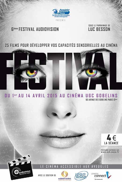 Film Audiovision