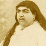 Photographie de Qajar femmes