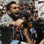 manifestation gaza AFP