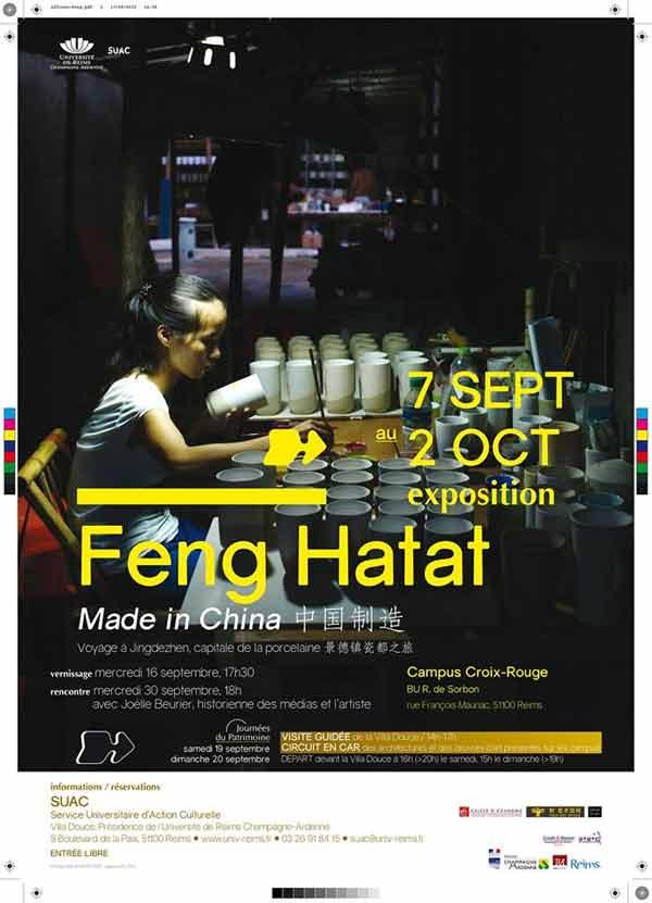 Feng Hatat