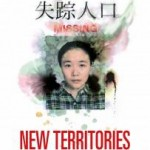 films - NEW TERRITORIES
