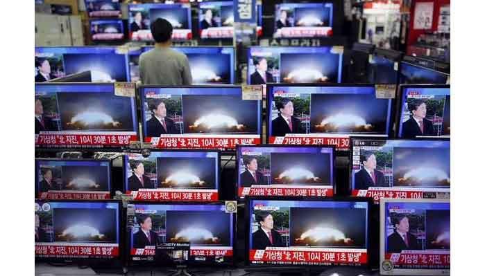 La Corée du Nord - bombe à hydrogène