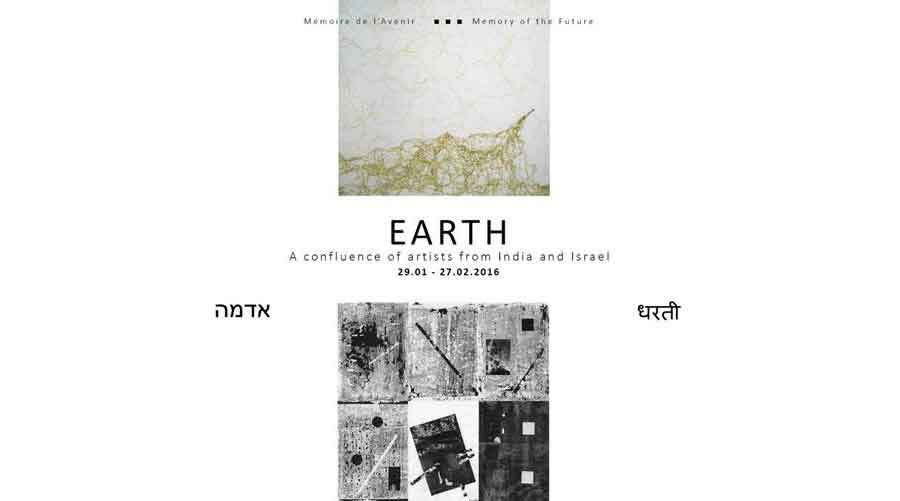 Earth - La Terre