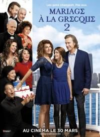 Mariage a la Grecque
