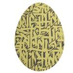 Pâques-Vincent Abadie Hafez