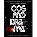 cinéma- cosmodrama