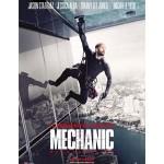 cinéma mecanic