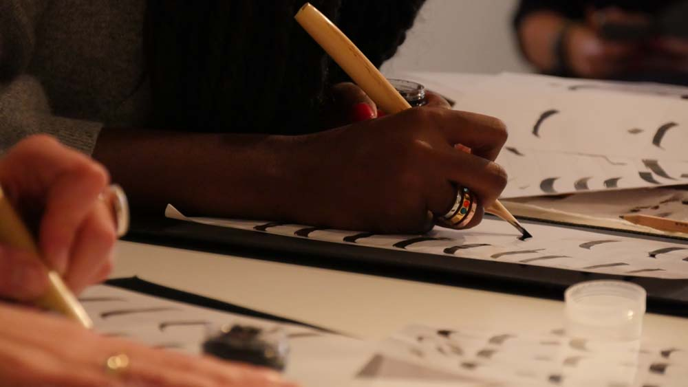 calligraphie persane