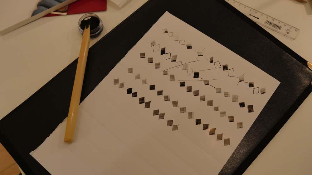 calligraphie-persane-6