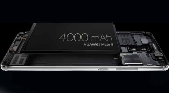 Huawei - SuperCharge