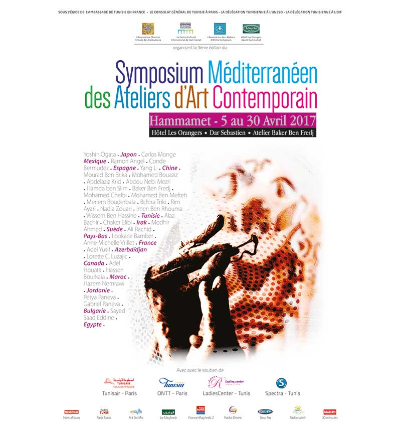 Symposium Méditerranéen des Ateliers d'Art Contemporain