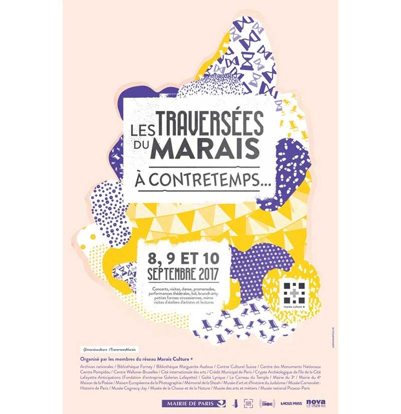 Traversées du Marais 2017
