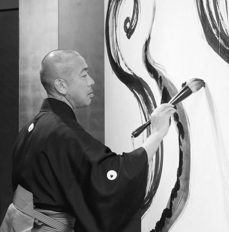Ryuichi Fujisawa
