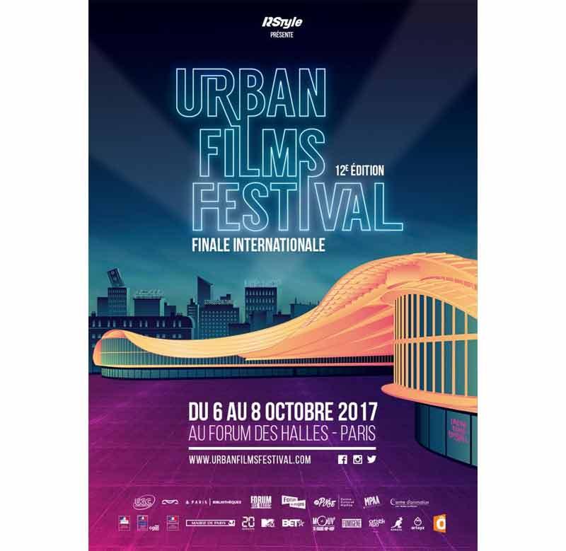 Urban Films Festival 2017