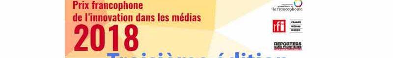 Prix francophone de l'innovation dans les médias
