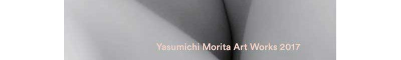 Yasumichi MORITA - Porcelain Nude