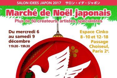 Marché de Noël japonais