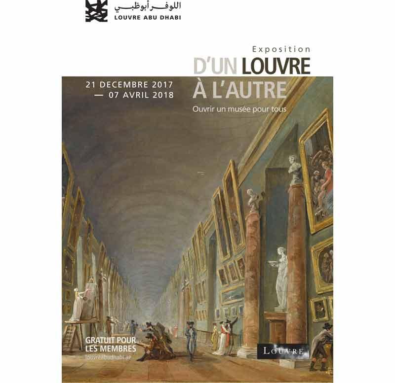 Louvre Abu Dhabi : D'un Louvre à l'autre