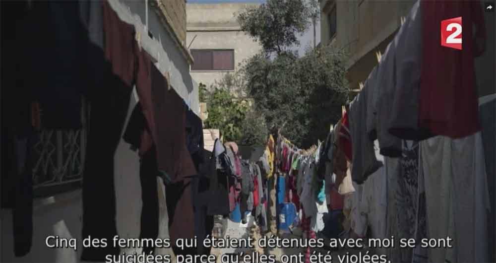 Manon Loizeau : Le cri étouffé