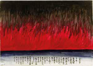 Hibakusha : Un incendie qui n'en finit pas