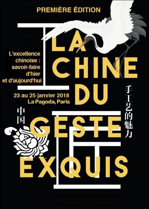 Geste exquis : La Chine du Geste Exquis