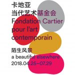 Cartier : Fondation Cartier pour l'art contemporain, A Beautiful Elsewhere
