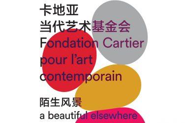 Cartier : Fondation Cartier pour l'art contemporain, A Beautiful Elsewhere
