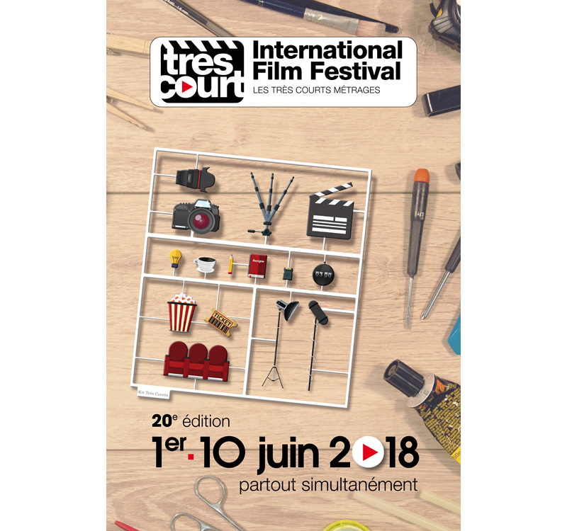 Très Court International Film Festival