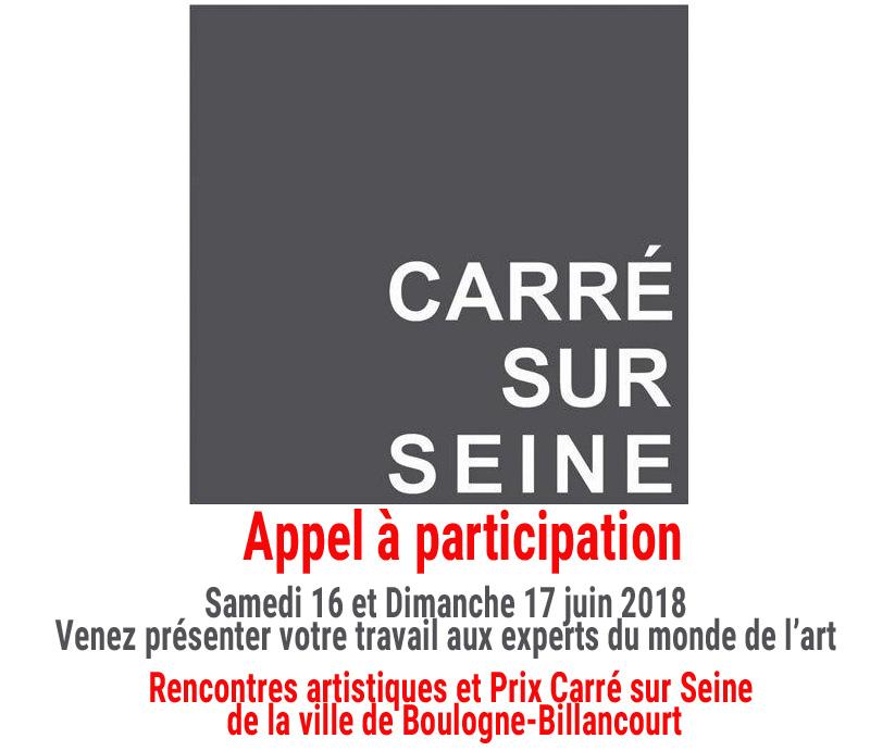 CARRÉ SUR SEINE 2018 - Prix de la Ville de Boulogne Billancourt