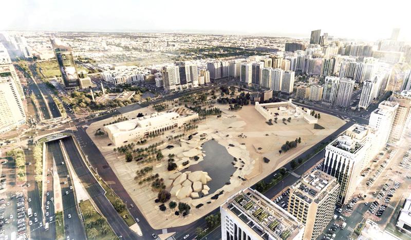 Al Hosn à Abu Dhabi