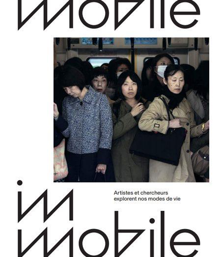 Mobile /Immobile