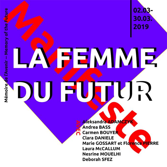 Femme du Futur