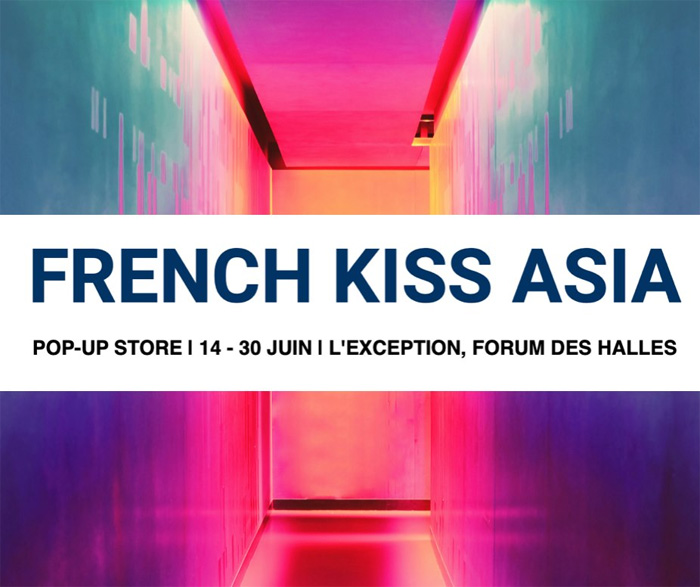 French Kiss Asia