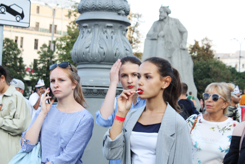 Le jour de la ville by Anna Pavlikovskaya