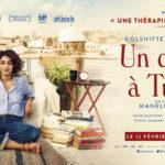Un-divan-a-Tunis