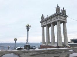 Anna Pavlikovskaya : Volgograd