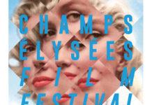 Le Champs-Élysées Film Festival
