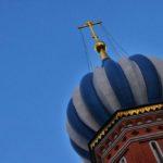 Moscou – Photo by Anna Pavlikovskaya (3)