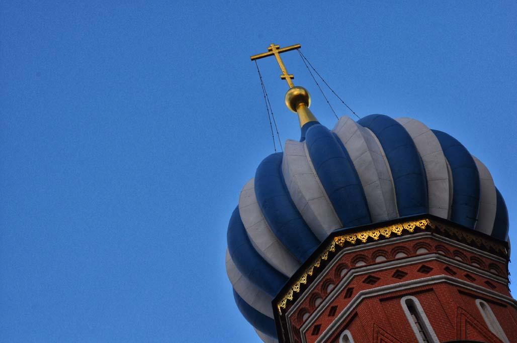 Moscou - Photo by Anna Pavlikovskaya