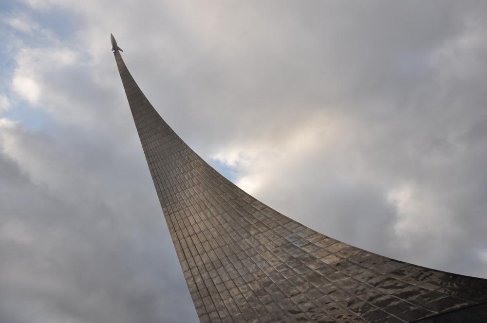 The Open Space Photo by Anna Pavlikovskaya (4)